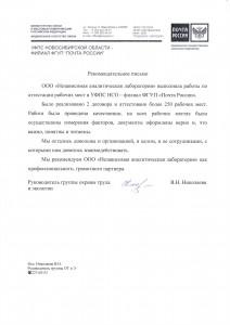 Почта России_АРМ