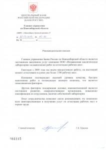 Центр.Банк_АРМ